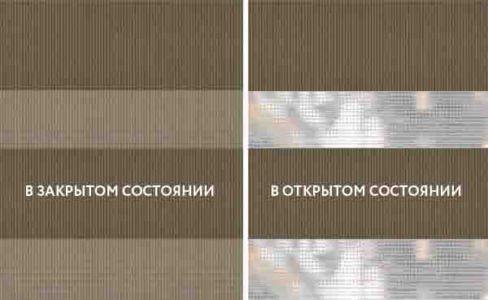 Базик коричневый