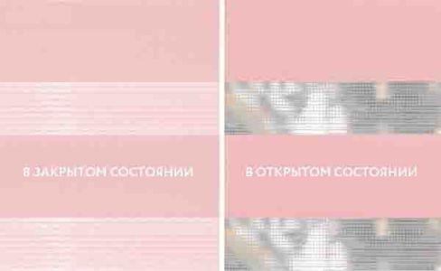 Базик розовый