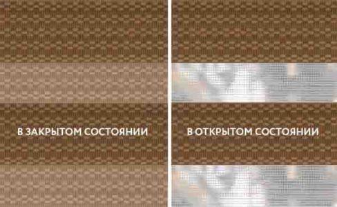 Диамонд коричневый