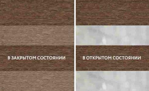 Элса ВО коричневый
