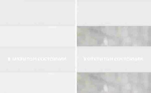 Элса ВО белый