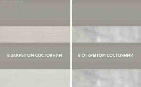Элса ВО серый