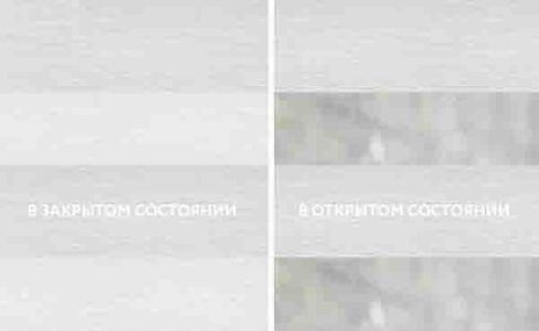 Лавандер белый