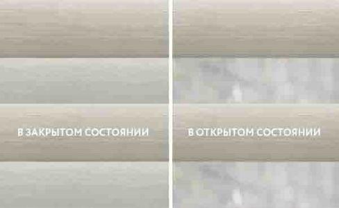 Либра серый