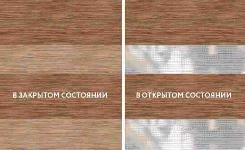 Саванна коричневый