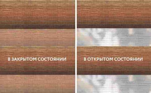 Торино коричневый